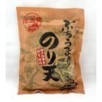 尾道発・ぶちうまぁー!のり天 1ケース(10袋×170g) おつまみ 揚げ菓子