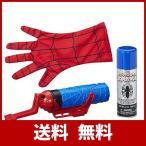 スパイダーマン ウェブシューター 水鉄砲 おもちゃ Hasbro ハスブロ [並行輸入品]