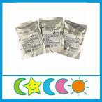 利久 牛タンシチュー (300g) 仙台の人気 牛たん 店『利久』からお店の味わいそのままでお届け (3食セット)