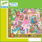 ショッピングパズル DJECO/ジェコ プリンセス 54ピース