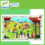 ショッピングパズル DJECO/ジェコ テイルズ 54ピース