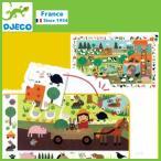 ショッピングパズル DJECO/ジェコ ファーム 35ピース
