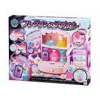 Yahoo!子ども用品 こっこ売切れ フレグランスデザイナー オシャレ 香り コロン 香水 女子力 おもちゃ チャーム JS YS C
