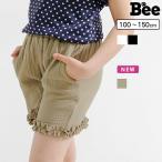 ショートパンツ 韓国子供服 韓国こども服 韓国こどもふく Bee キッズ 女の子 春 夏 サマー ボトムス