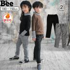 パンツ 韓国子供服 韓国こども服 Bee キッズ 女の子 男の子 裏起毛 極暖 ストレッチ 秋 冬 100 110 120 130 140 150