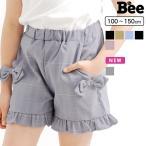 【21年夏新作】◇ショートパンツ◇ 韓国子供服 Bee キッズ 女の子 フリル ストライプ 春 夏 秋 100 110 120 130 140 150