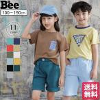 パンツ 韓国子供服 韓国子ども服 韓国こども服 Bee 女の子 春 夏 秋 100 110 120 130 140 150 ボトムス