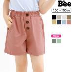 【21年夏新作】ショートパンツ 韓国子供服 Bee 女の子 春 夏 100 110 120 130 140 150