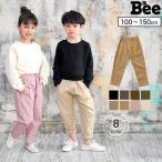 パンツ 韓国子供服 韓国こども服 Bee カジュアル キッズ コットン アンバランス 春 秋 冬 100 110 120 130 140 150 ボトムス