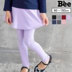 スカッツ 韓国子供服 韓国子ども服 韓国こども服 Bee キッズ 女の子 秋 冬90 100 110 120 130 140
