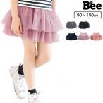 インナーパンツ付きチュチュスカート 韓国子供服 韓国こども服 韓国こどもふく Bee キッズ 女の子 春 夏 サマー ボトムス