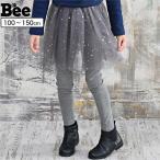 レギ付きスカート 韓国子供服 韓国子ども服 Bee 女の子 スカッツ レギンス 星 ラメ 春 秋 冬 100 110 120 130 140 150