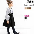 スカート 韓国子供服 韓国子ども服 韓国こども服 Bee 女の子 春 秋 冬 100 110 120 130 140 150 カラバリ