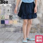 スカート 韓国子供服 韓国子ども服 韓国こども服 Bee 女の子 春 夏 秋 100 110 120 130 140 150