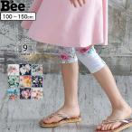 レギンス 韓国子供服 韓国子ども服 韓国こども服 Bee 100 110 120 130 140 150 ボトムス