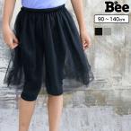 レギンス付きスカート 韓国子供服 子ども服 こども服 Bee カジュアルキッズ 女の子 レギンス チュチュスカートレース 春 夏 90 100 110 120 130 140