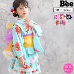 浴衣 子供 キッズ ドレス4点セット 韓国子供服 Bee カジュアル 女の子 セパレート 花 リボン 和 レトロ レース 夏 90 100 110 120 130 140