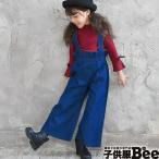 デニムサロペット 韓国子供服 Bee カジュアル キッズ 女の子 ハイウエスト オーバーオール ワイド ガウチョ 春 夏 秋 100 110 120 130 140 150