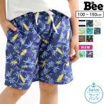 水着 韓国子供服 韓国子ども服 韓国こども服 Bee 男の子 春 夏 100 110 120 130 140 150 カラバリ