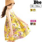 キャミワンピース 韓国子供服 韓国こども服 韓国こどもふく Bee キッズ 女の子 春 夏 サマー