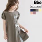 【タイムセール中】半袖ワンピース 韓国子供服 Bee キッズ 女の子 リボン チェック ネイビー 春 夏