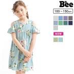 ワンピース 韓国子供服 韓国こども服 韓国こどもふく Bee キッズ 女の子 春 夏 サマー