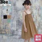 キャミワンピース 韓国子供服 韓国子ども服 韓国こども服 Bee 女の子 春 夏 100 110 120 130 140 150