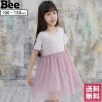 半袖ワンピース 韓国子供服 韓国子ども服 韓国こども服 Bee 女の子 春 夏 100 110 120 130 140 150