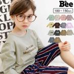 長袖トップス 韓国子供服 韓国子ども服 韓国こども服 Bee 女の子 男の子 春 秋 100 110 120 130 140 150 カラバリ