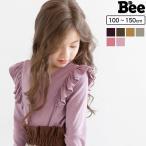 デザイントップス 韓国子供服 韓国子ども服 韓国こども服 Bee 女の子 長袖トップス キッズ 100 110 120 130 140 150
