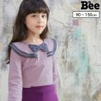 デザイントップス 韓国子供服 韓国子ども服 韓国こども服 Bee キッズ 長袖トップス 女の子 春 秋 冬 90 100 110 120 130 140 150