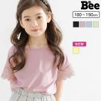 半袖トップス 韓国子供服 Bee キッズ 女の子 プルオーバー 袖レース 無地 ブラック 春 夏 100 110 120 130 140 150 0704