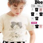 半袖Tシャツ 韓国子供服 Bee キッズ 女の子 男の子 プリントT ロゴ ハートドット ナンバー 春 夏 100 110 120 130 140 150 0704