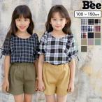 半袖ブラウス 韓国子供服 Bee キッズ 女の子 ギンガムチェック フリル リボン 春 夏 100 110 120 130 140 150 0704