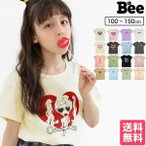 半袖Tシャツ 韓国子供服 韓国こども服 韓国こどもふく Bee キッズ 女の子 男の子 春 夏 サマー RELAX