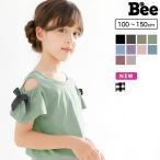 オフショルダートップス 韓国子供服 Bee キッズ 女の子 オープンショルダー フレア袖 リボン ブラック 春 夏 100 110 120 130 140 150 0704