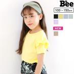 半袖トップス 韓国子供服 韓国こども服 韓国こどもふく Bee キッズ 女の子 春 夏 サマー