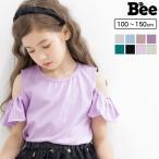 半袖トップス 韓国子供服 韓国子ども服 韓国こども服 Bee  女の子 春 夏  100 110 120 130 140 150