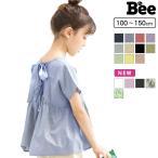 【21年夏新作】 半袖トップス 韓国子供服 Bee 女の子 春 夏 100 110 120 130 140 150 カラバリ