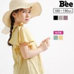 【21年夏新作】半袖トップス 韓国子供服 Bee キッズ 女の子 フリル リボン 綿 春 夏