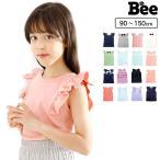ノースリーブ 韓国子供服 Bee カジュアル キッズ 女の子 タンクトップ 肩フリル ボーダー リボン セーラー 春 夏 90 100 110 120 130 140 150