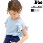 【21年夏新作】 ノースリーブ 韓国子供服 韓国子ども服 韓国こども服 Bee 女の子 夏 100 110 120 130 140 150