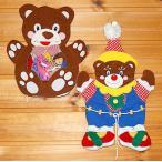 布おもちゃ 布絵本 布の知育玩具 知能開発レッスントイ 手袋人形 ハンドパペット ベア/フイッシュ/クラウンベア2個セット