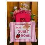 布絵本  QUIET  BOOK NEW ENGLISH VERSION マイクワイエットブック ニュー英語刺しゅう版 ご出産祝いお誕生日 ピンクストライプ 知育