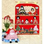 Yahoo!こども生活クラブギフトセット 布人形  雛人形  おひなまつり    布の壁掛けおひなさま&赤ずきんちゃん            おひなまつりギフトセット   初節句