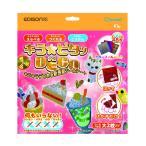 ショッピングシール 【送料無料】キラ★ピタッDECO 3歳 デザート&動物セット