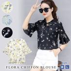 ブラウス レディース スキッパーシャツ 半袖 白 シャツ フォーマル Yシャツ ブラック 黒 とろみシャツ 無地 ホワイト ブラウス オフィス OL トップス 体型カバー