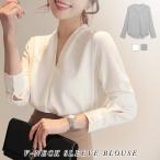 襟 フリル ブラウス シャツ レディース ワイシャツ Yシャツ フォーマル ビジネス スーツ 白 ホワイト 黒 ブラック サテン 長袖 シフォン オフィス カジュアル