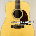 C.F.Martin D-28(selected by KOEIDO)