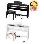 CASIO Privia PX-760(イトマサ高低ピアノイス&ヘッドフォン、お手入れセット付き!)